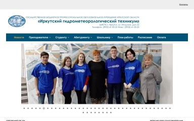 igmt.ru screenshot