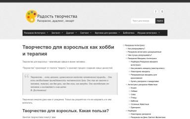 ihart.ru screenshot