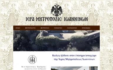 imioanninon.gr screenshot