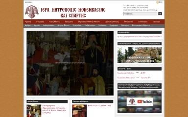 immspartis.gr screenshot
