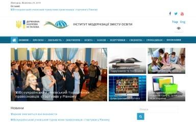 http://imzo.gov.ua screenshot