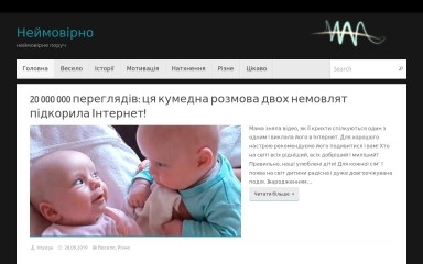 http://incredible.com.ua screenshot