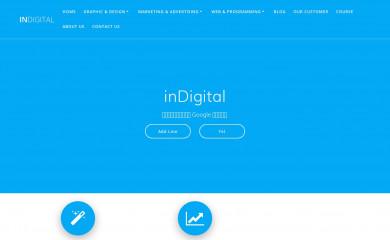 indigital.co.th screenshot