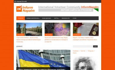 informnapalm.org screenshot