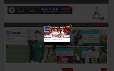 infosport-tunisie.net screenshot