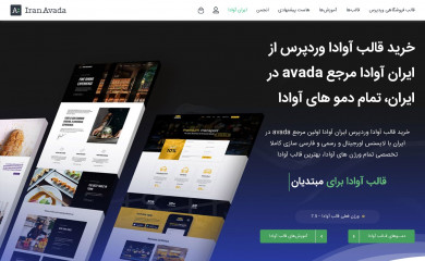 http://iranavada.com screenshot