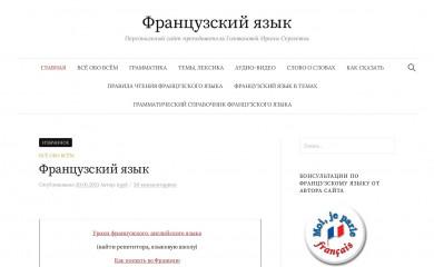 irgol.ru screenshot