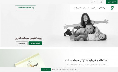 irfarabi.com screenshot
