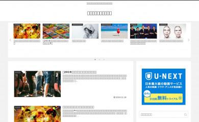 iroiroblog.net screenshot