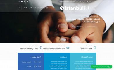 istanbuliclinic.com screenshot