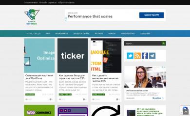 junnot.info screenshot