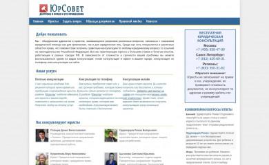 juresovet.ru screenshot