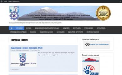 jxst.ru screenshot