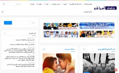 http://jaewinter.co screenshot