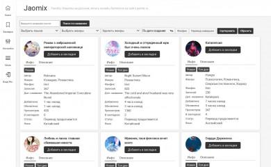 jaomix.ru screenshot