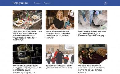 jemchyjinka.ru screenshot