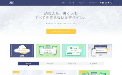 https://jin-theme.com/ screenshot