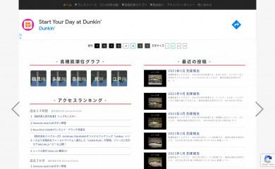 jktec.com screenshot