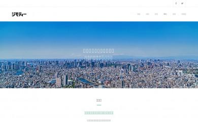 http://jmty.co.jp screenshot