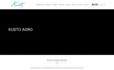 kustoagro.com screenshot