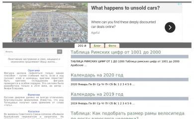 kvn201.com.ua screenshot