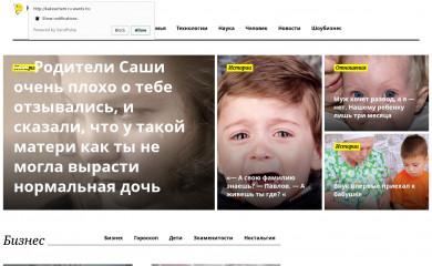 http://kakzachem.ru screenshot