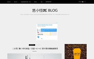 kai3c.com screenshot