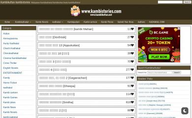 kambistories.com screenshot