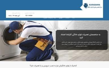 http://karabama.com screenshot