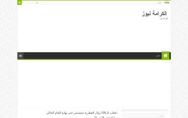 katarama.com screenshot