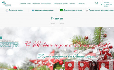 kb85.ru screenshot