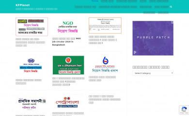 kfplanet.com screenshot