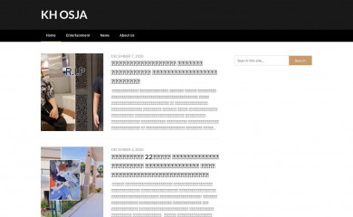 khosja.com screenshot