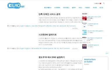 kilho.net screenshot
