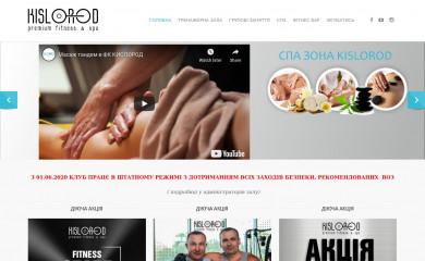 kislorod.net.ua screenshot