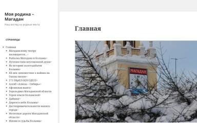kolymastory.ru screenshot