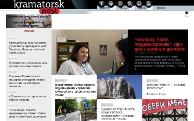 http://kramatorskpost.com screenshot