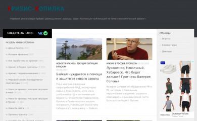krizis-kopilka.ru screenshot