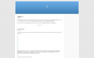 ksou.cn screenshot