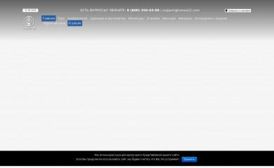 lumos22.com screenshot