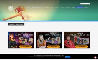 lumos22.com.ru screenshot