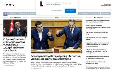 lykavitos.gr screenshot