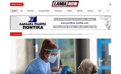 lamianow.gr screenshot