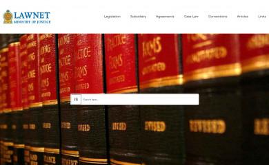 lawnet.gov.lk screenshot
