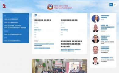lawcommission.gov.np screenshot