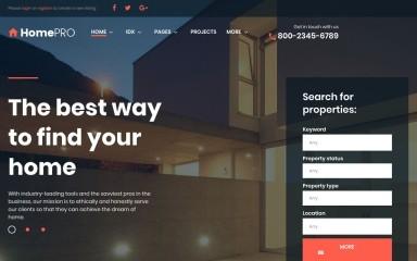 HomePro screenshot
