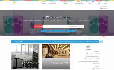 learn-site.com screenshot