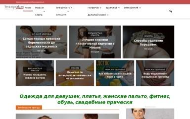 lets-speak.ru screenshot
