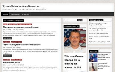 lhjournal.ru screenshot