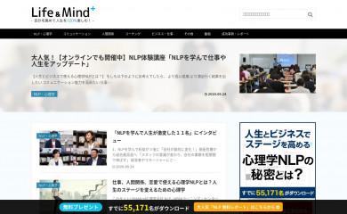 life-and-mind.com screenshot